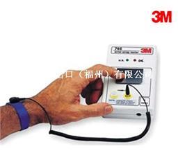 3M 746 手环测试仪(静电防护) 1套/件