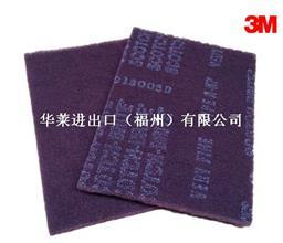 3M工业百洁布 7447B 不锈钢 拉丝布 除铁锈 抛光布 6
