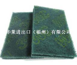 96#餐饮百洁布清洁重垢重油污洗碗布抹布刷锅布