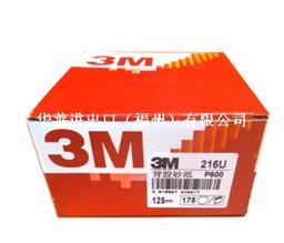 3M 216U 五寸 背胶圆盘砂(80#-800#)制造补漆砂碟3M研磨砂纸