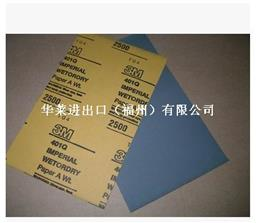 3M 401Q水砂纸(小张)1000#-2500# 打磨抛光砂纸 划痕修复
