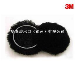3M 85100 羊毛球|黑色羊毛球|抛光机打蜡|5寸| 50片/箱