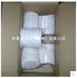 3M 5730 羊毛球|短羊毛球|3寸| 50片/箱