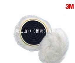3M 85099 羊毛球|抛光球|抛光轮|3寸| 50片/箱