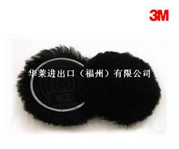 3M 85103 羊毛球|黑色羊毛球|抛光机打蜡|3寸| 50片/箱