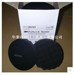 3M 05727 海绵球|黑色抛光海绵球|5寸| 48片/箱