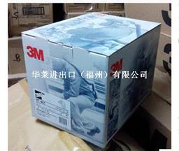 3M HT-402 清晰醋酸纤维视窗头罩