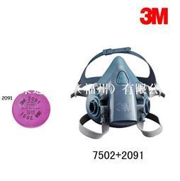 3M 7502+2091面具套装