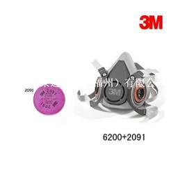 3M6200防尘面具+2091滤棉