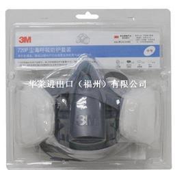 3M 720P尘毒呼吸防护套装