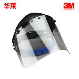 3M 1631面罩 电焊面罩 3M面罩 1631 电焊 面罩 5片/件