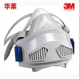 3M7771 3M7772硅质半面型单滤盒防尘面罩(中号) 10个/件