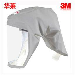 3M 333SG 小号灰色头罩 头罩  防护头罩 隔热头罩 1个/件