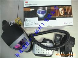 3M 9002X面罩 Adflo自动变光电焊面罩466680电动送风1套/件