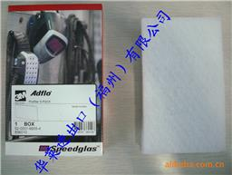 3M 836010预过滤棉 Adflo预过滤棉 5片/件