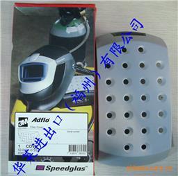 3M 838030电机盖 Adflo电机盖10-1099-81 1个/件