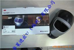 3M 460895帽壳 Adflo帽壳(含气流分配器)1个/件