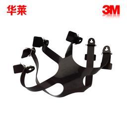 3M 7893S 全面具矽质头带  (7800配件) 进口3m 2个/件