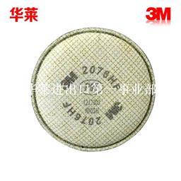3M 2076HF P95/***/酸性气体异味颗粒物滤棉 100个/件