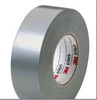 3M 6969胶带48mm*54.8m(银色)  70006250172