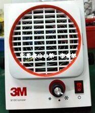 3M 9100离子风机
