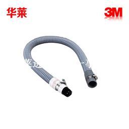 3M W-8003呼吸管