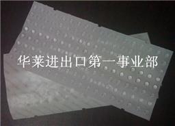 3M SJ5382脚垫(透明色)3000个/件