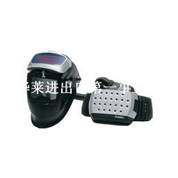 3M Adflo可掀起式9002X自动变光焊接面罩(446680) 1套/件