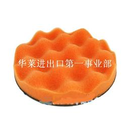 3M PN13271 海绵球(橙色)
