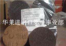 3M 7450 原装4寸黄色亚麻尼龙片CRS  100片/件