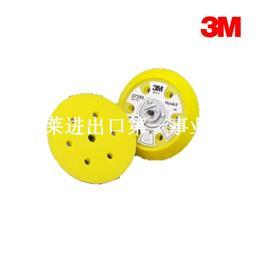 3M PN07390托盘 5个/件