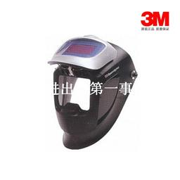 3M FLexview9002X可掀起式自动变光焊接面罩(大屏幕)441880
