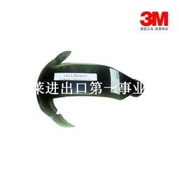 3M 433010 Adflo导气口(无头箍)  1个/件 电焊面罩配件