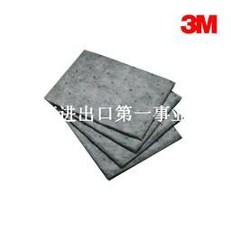 3M M-PD1520GG片状吸油棉 100片/件
