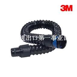 3M BT-20L大号呼吸管 1条/件