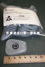 3M 502滤棉承接盒 防坠器 100个/件