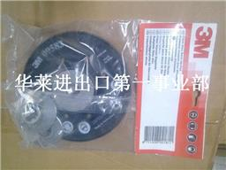 3M 09583 托盘 115MM  m14  10个/件