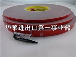 3M 4229P双面胶带 5MM X 33M 胶带 50卷/箱