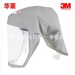 3M 333LG-5大号灰色头罩 送风头罩 呼吸头罩 防护头罩