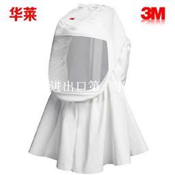 3M S-533S 小号头罩 化学防护呼吸防护头罩 1个/件