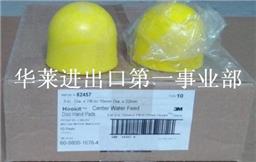 3M 原装PN82457托盘 塑胶托盘 托盘 圆形托盘 10个/件