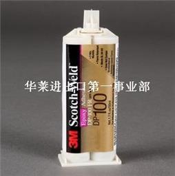 3M 双组份 结构胶 DP100 环氧树脂AB胶 强力胶12瓶/箱