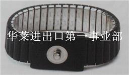 3M 2206金属手腕带