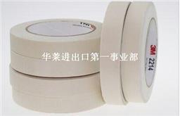 3M 2214白色美纹纸胶带