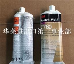 3M DP760胶水 50ml(白色)