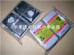 3M 7093CB ***/有机及酸性气体异味颗粒物滤毒盒 144个/件