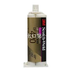 3M DP420 双组份环氧胶(黑色)  保温胶水  美国m3胶 12支/件
