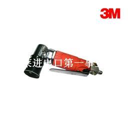 3M 3125-H 气动机(汽车美容气动机) 1台/件