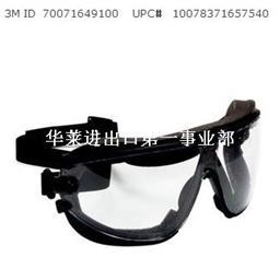 3M LDM301SGAF眼镜