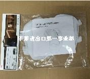 3M 9100FX外保护片(523000)